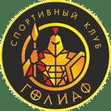 Goliaf-club